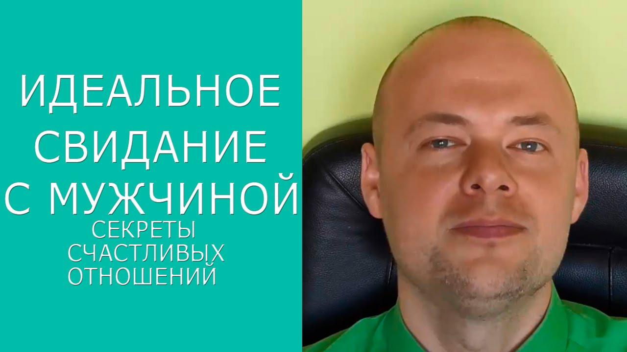 Денис байгужин первое свидание фото 104-256