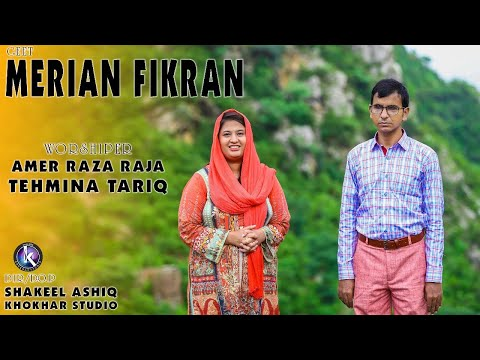 Tehmina Tariq And Amer Raza Raja New Worship Song Merian Fikran