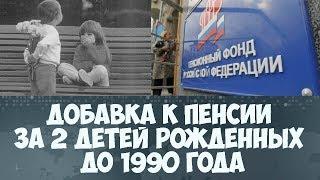 видео Учёт нестраховых периодов.