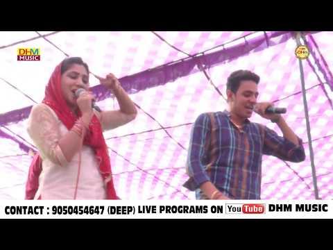 जीजा साली की मस्ती भरी रागनी # Diler Singh Kharkiya & Babli Varma # Mevli Ragni Program || DHM Music