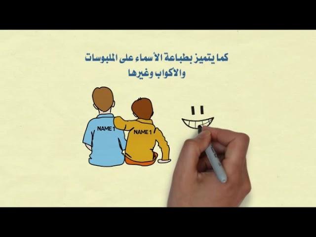 فيديو وايت بورد - اعلان متجر نادى الهلال |ديزاين لخدمات التصميم|