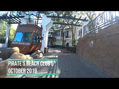 Pirates Beach Club 5* Обзор, Октябрь 2019