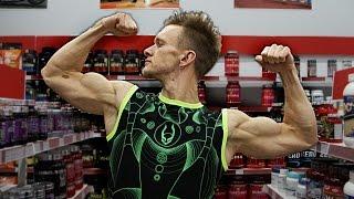 Спортивное питание - только правда! Олег Чикин.(Спортивное питание, что это такое? Работает ли оно и сто от него ждать? Смотрите в новом выпуске! http://www.fit-health...., 2015-10-29T13:57:29.000Z)