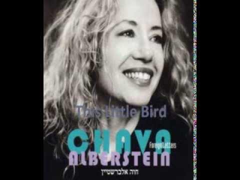 This Little Bird ~ Chava Alberstein