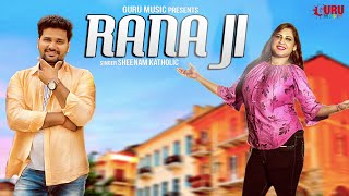 Mujko Rana Ji Maaf Karna | Cover folk Song | Sheenam katholic | New Haryanvi Songs Haryanavi 2019 DJ