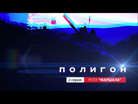 Доска объявлений ДНР и ЛНР