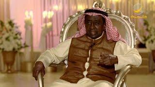 عبدالرب إدريس يتحدث بعفوية عن زوجته ورفيقة عمره