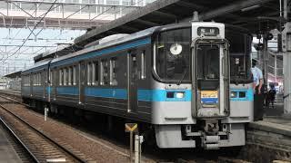 【走行音】JR四国7000系 快速サンポート 高松→観音寺