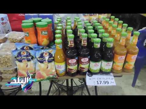 صدى البلد   مدير أمن الشرقية يفتتح معرض سلع غذائية بأسعار مخفضة بنادي الشرطة