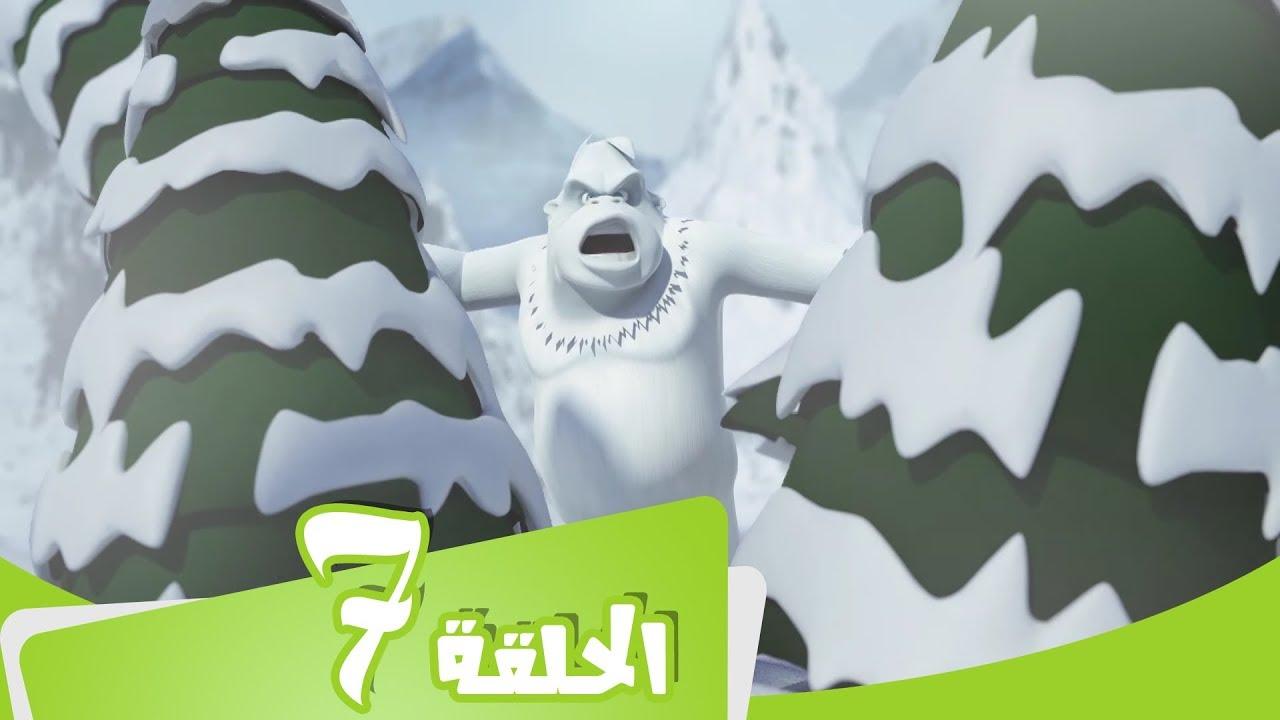 S2 E7 مسلسل منصور | البحث عن غول الجليد