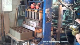 Вибропресс для производства шлакоблока(Описание и тех. данные: http://sinus-inzhenering.com.ua/vib/ Предназначен для изготовления шлакоблока и тротуарной плитки..., 2013-12-06T07:40:15.000Z)