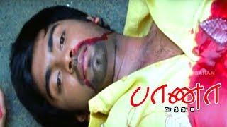 Baana Kaathadi full movie scenes | Baana Kaathadi climax | Atharavaa slips off and dies | Samantha
