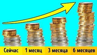 Как можно очень быстро заработать деньги? Как быстро заработать не вкладывая денег?\