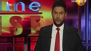 News 1st: Breakfast News Sinhala | (23-08-2018) Thumbnail