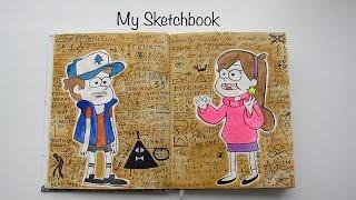Мой скетчбук артбук Мои рисунки 1