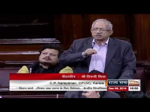 Sh. C P Narayanan's comments on The Central Universities (Amendment) Bill, 2014
