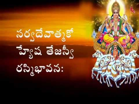 AADITYA HRUDAYAM RECITED BY BRAHMASRI CHAGANTI & with Telugu Lyrics
