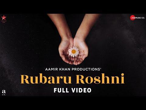 Rubaru Roshni - Sehmi Si Ankhiyon -FullSong Video -Nayantara -Amitabh Bhattacharya -Aditya&Nayantara
