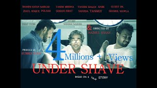 Under Shave by Nazmul Hasan | Shamim Hasan Sarkar | Ziaul Hoque Polash| Tamim Mridha |