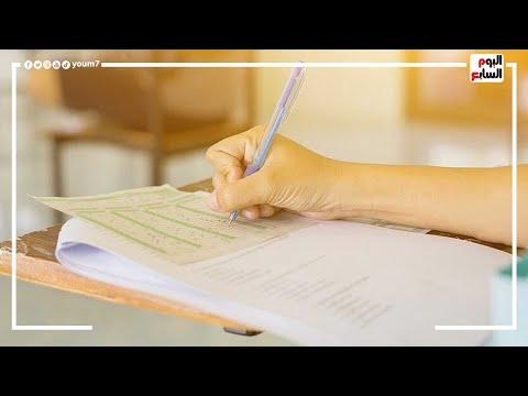التعليم تكشف حقيقة تداول أسئلة امتحان الكيمياء للثانوية.. الحجاج يؤدون طواف القدوم بالمسجد الحرام