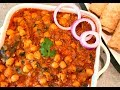 Chana Masala in Pressure Cooker   Restaurant Style Chana Masala   Easy Chole Masala    Chole Recipe