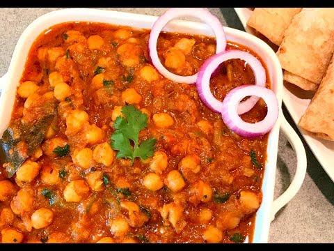 Chana Masala in Pressure Cooker | Restaurant Style Chana Masala | Easy Chole Masala  | Chole Recipe