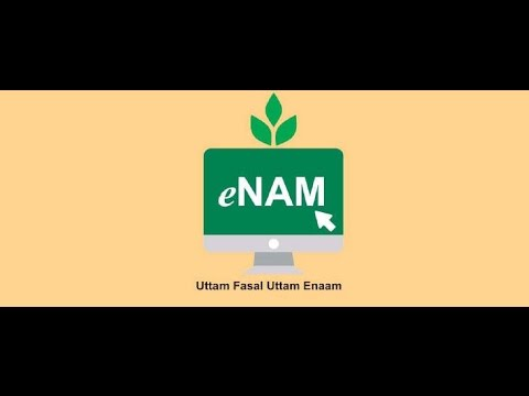 What is e- National Agricultural Market ?