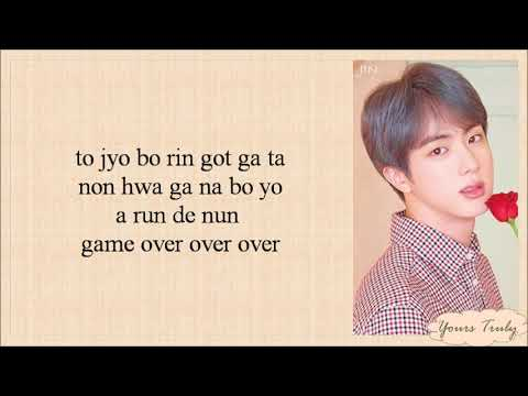 BTS (방탄소년단) - Jamais Vu (Easy Lyrics)