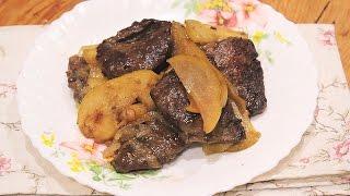 ОЧЕНЬ вкусная печень тушеная с луком и яблоками