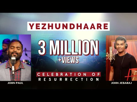 Tamil Christian Song2017 / YezhundhaarE (Easter Song)/ John Paul / Ps Jebaraj