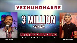Download Tamil Christian Song  2017 / YezhundhaarE (Easter Song)/ John Paul / Ps.John Jebaraj MP3 song and Music Video