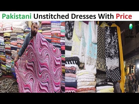 Pakistani Stylish Ladies Unstitched Dresses With Price || Paposh Cloth Market
