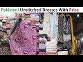 Pakistani Stylish Ladies Unstitched Dresses With Price    Paposh Cloth Market