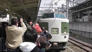 【JR東日本・しなの鉄道】 ありがとう189系N102編成あさま色(長野⇔軽井沢)2019.3.28