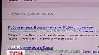 Интернет пестрит объявлениями о работе