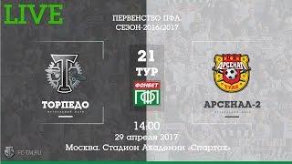 Torpedo Moscow vs Arsenal Tula II full match