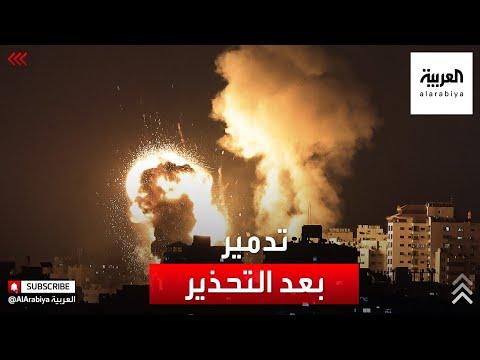 هكذا تجبر إسرائيل الفلسطينيين على إخلاء منازلهم  - نشر قبل 9 ساعة