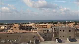 مدينة حديبو Hadibo City