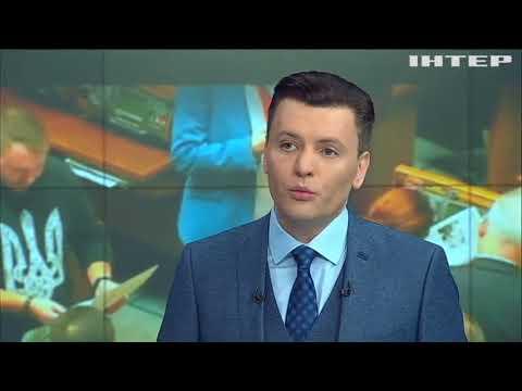 Подробности: Оценка деятельности Верховной Рады: в прямом эфире Юрий Бойко