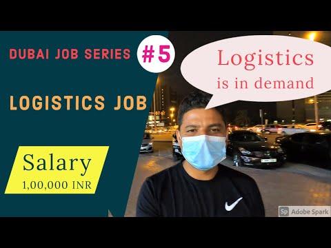 Logistics Job in Dubai 2020-21   How to get from India  Salary, interview process  Dubai Job Series