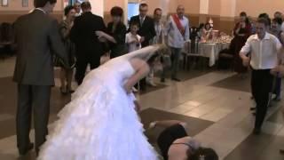 Падение на свадьбе