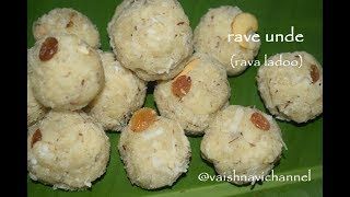 ರವೆ ಉಂಡೆ /Rava ladoo in Kannada/sooji ladoo/Karnataka recipes