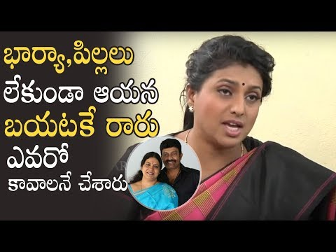 Actress Roja Comments On JEEVITHA RAJASEKHAR Rumours | Manastars