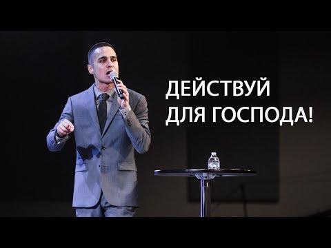 Исаия 1из YouTube · Длительность: 30 мин3 с