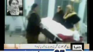 Benazir Bhutto Shaheed Assassination Shocking Information