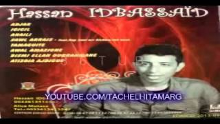 Mp3 Hassan Idbassaid 2014   Track 1