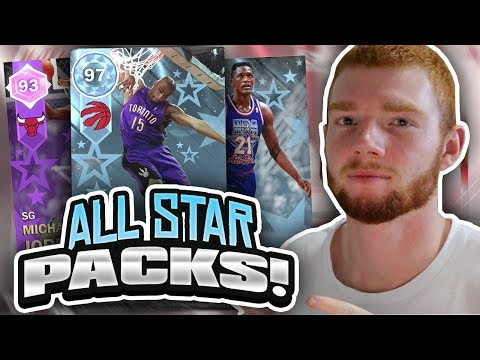 ALL STAR WEEKEND PROMO PACK OPENING! CRAZY PULLS!! (NBA 2K18 MYTEAM)