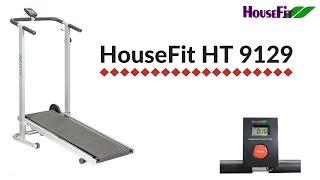 HouseFit HT 9129 МЕХАНИЧЕСКАЯ БЕГОВАЯ ДОРОЖКА(Механическая беговая дорожка HouseFit HT 9129 компактная и недорогая модель для дома. Купить HouseFit HT 9129 по низкой..., 2016-11-02T15:05:31.000Z)