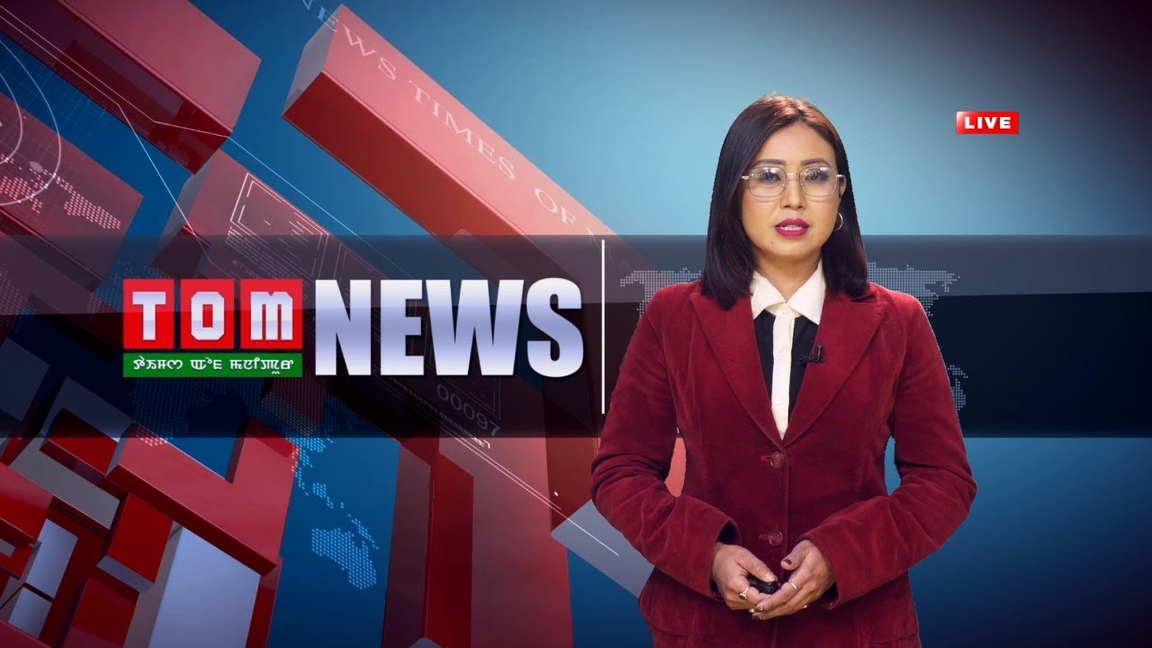 LIVE | TOM TV 6:30 PM ENGLISH NEWS, 03 JAN 2021