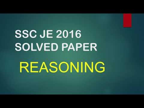 SSC JE 2016 REASONING (English) , SET 01